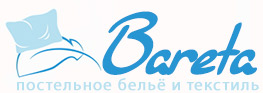 Постельное белье и домашний текстиль  - Bareta.ru